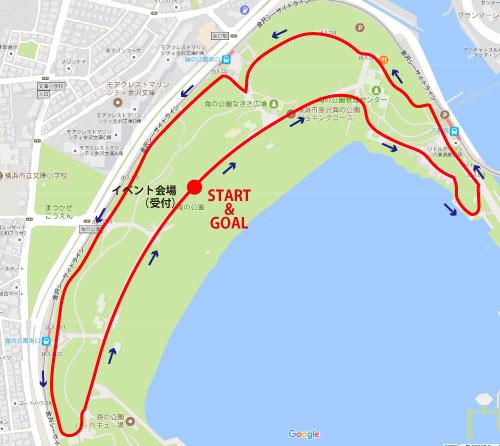 海の公園のコース図